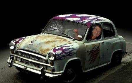 Шаблон для фотошопа - Моя новая машина