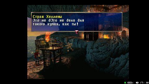 http://i3.imageban.ru/out/2010/10/02/106fd08b76a9bdb2b588a307320395d4.jpg