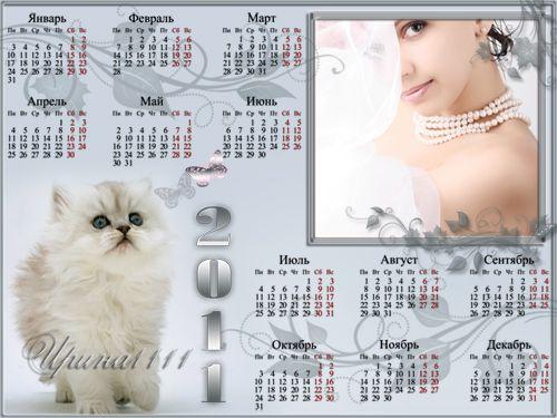 Календарь для Photoshop - Пушистик