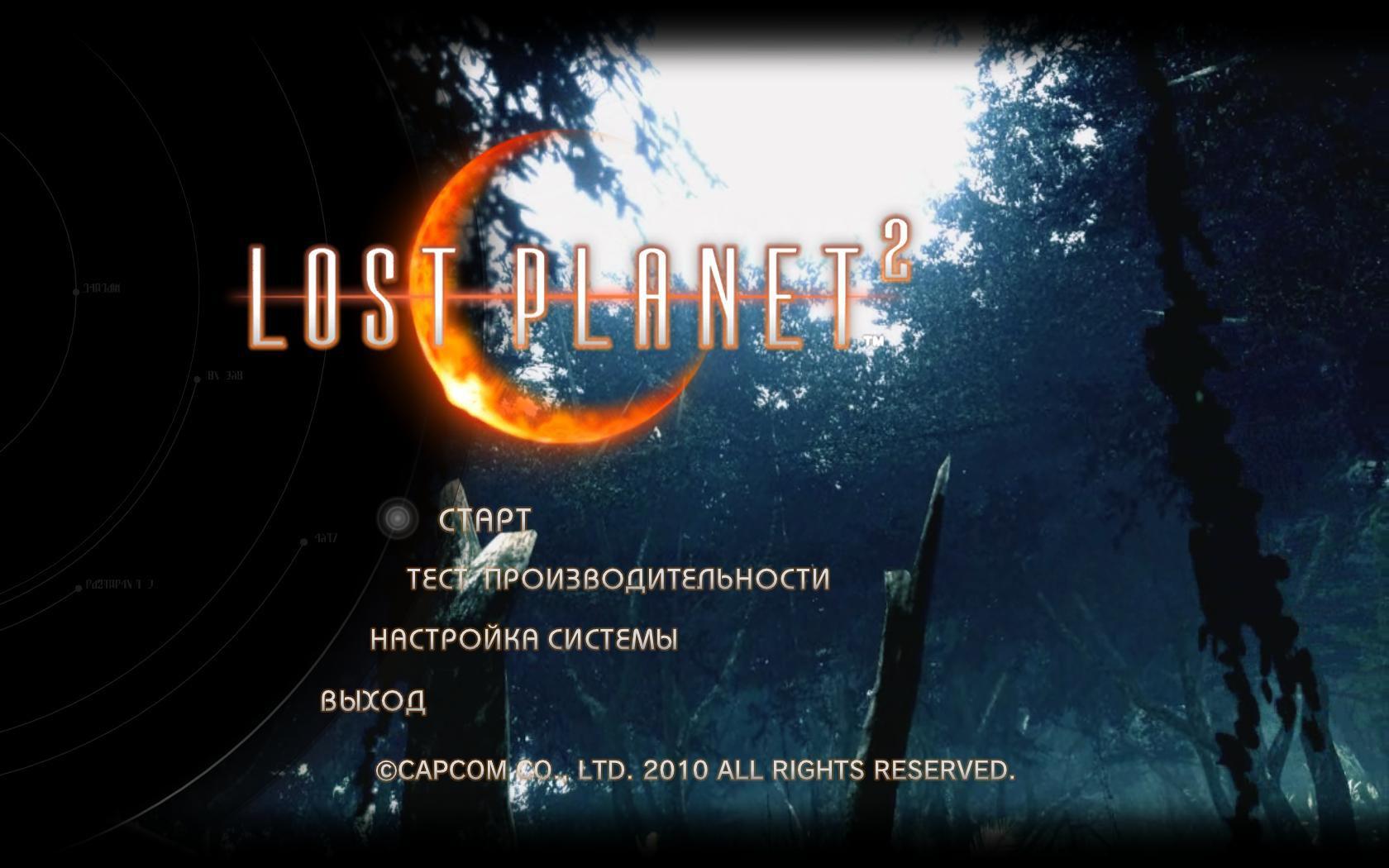 Русская озвучка + текст для Lost Planet 2 (RUS/2010 )