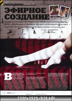 https://i3.imageban.ru/out/2010/11/06/f23d05a19923e6cf32d27495a1f5c7d9.jpg