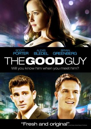 Хороший парень / The Good Guy (Хулио ДеПьетро / Julio DePietro) [2009, США, комедия, мелодрама, DVD5] DVO