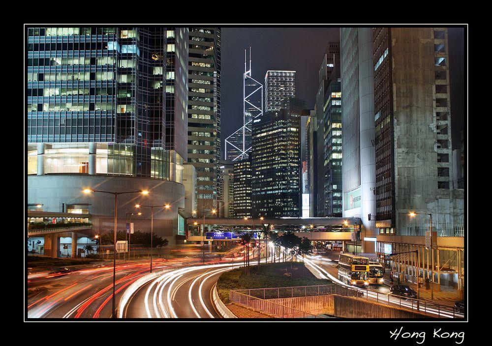 Hong Kong / Гонконг