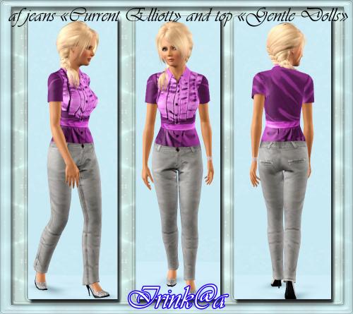 Блузка и джинсы