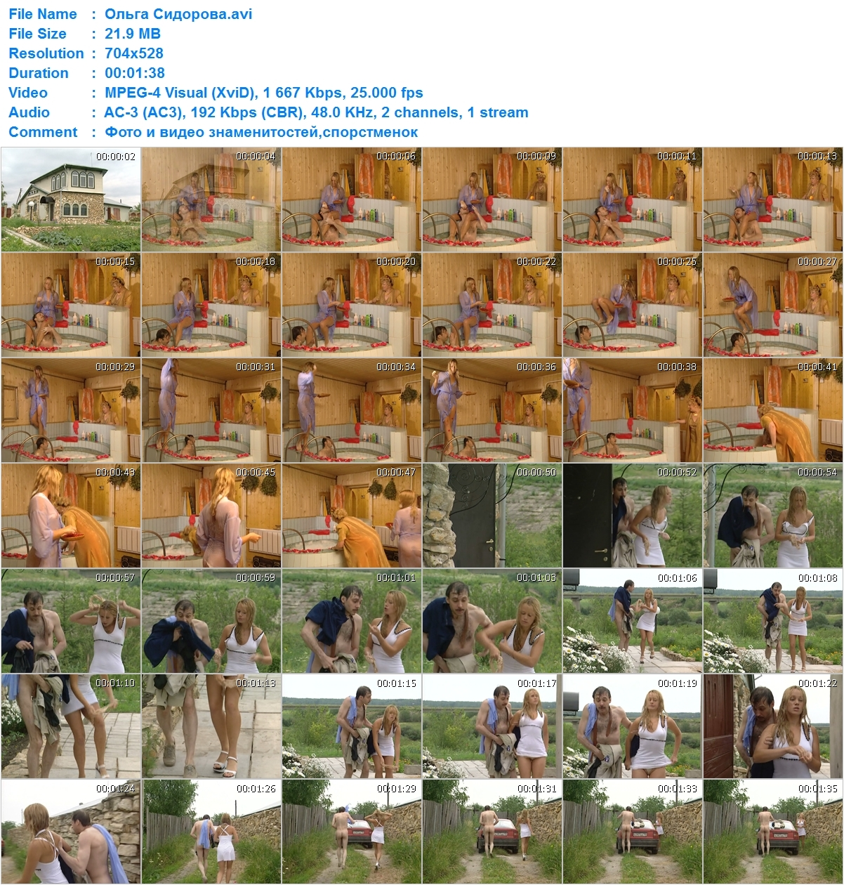 http://i3.imageban.ru/out/2011/02/19/bec410e5e8137a72ac4b3303569ef467.jpg