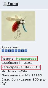 http://i3.imageban.ru/out/2011/02/19/d3788c08666a54dedd77f86de1785557.png