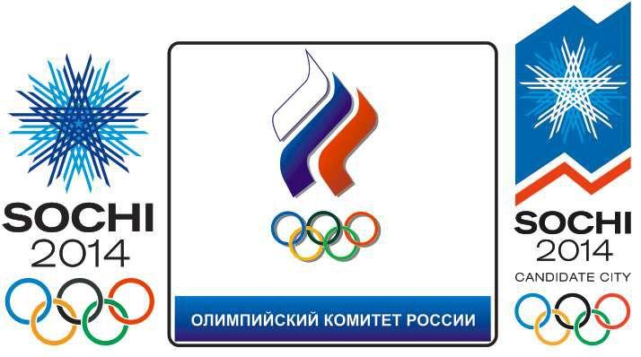 Огонь Олимпиады-2014 зажгут из космоса