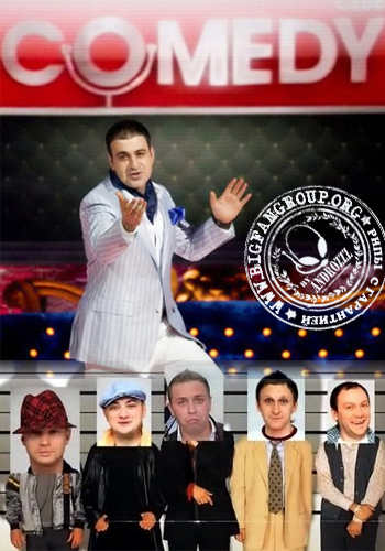 Comedy Club / 285 (83 выпуск) (28.09.2012) SATRip