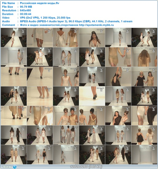 http://i3.imageban.ru/out/2011/02/25/e8fb9e4a96210a440497b80826ffa59d.jpg
