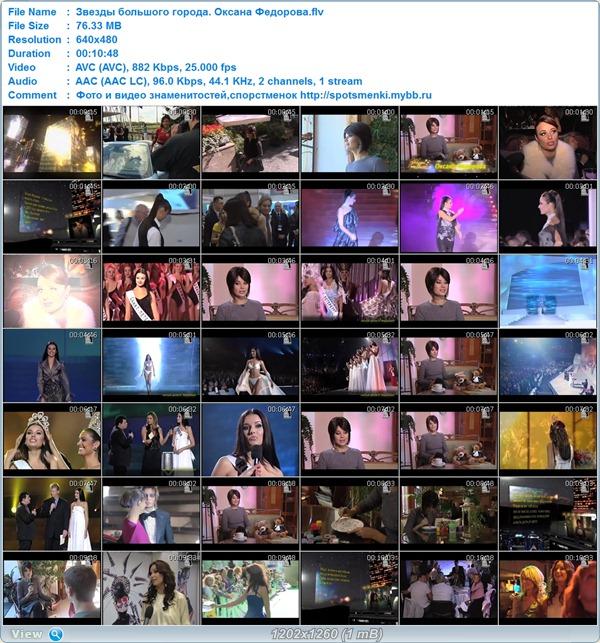 http://i3.imageban.ru/out/2011/02/26/c91970d889f9ac97cecb4586bdc4d72b.jpg