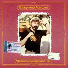 http://i3.imageban.ru/out/2011/03/01/5089c992ecef9bc77b9ebf22a2809cdc.jpg