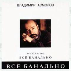 http://i3.imageban.ru/out/2011/03/02/de282b824d12e2974308e9fbb99a43df.jpg