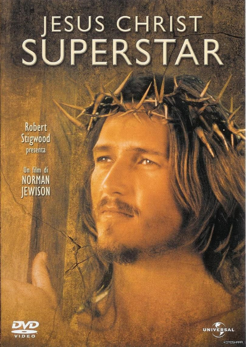 скачать бесплатно jesus christ superstar mp3