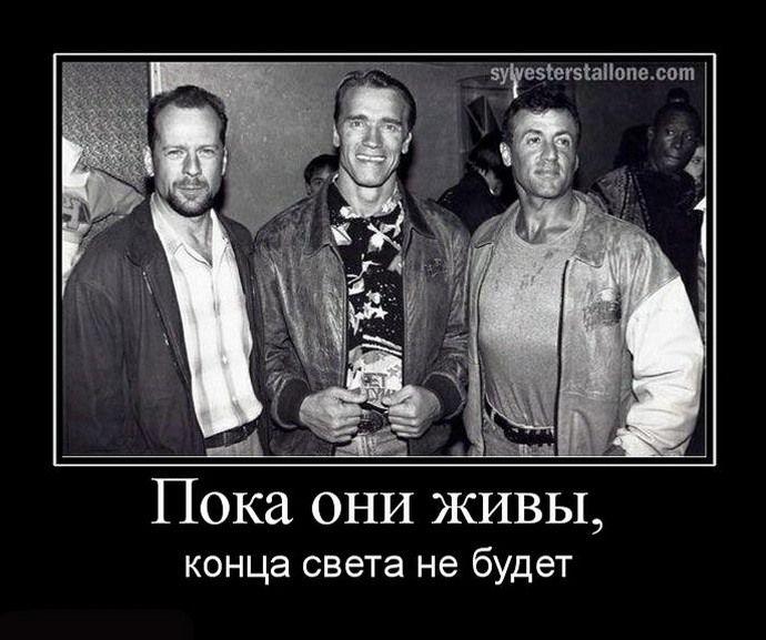 http://i3.imageban.ru/out/2011/03/20/0fecc72a03eec0c0b6d63dd29dd4b727.jpg