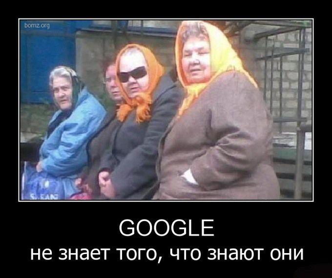 http://i3.imageban.ru/out/2011/03/20/2fe6bdb423b3153c88772e3bcbb7ee0e.jpg