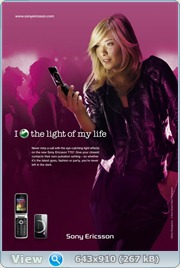 http://i3.imageban.ru/out/2011/03/30/8fab9ac09cc333377f5b5b986b533e3b.jpg
