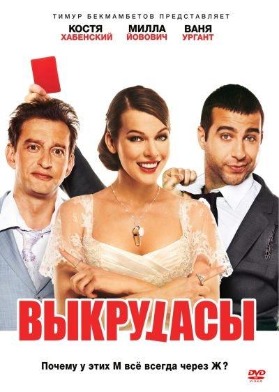 ���������  DVD5
