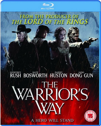Путь воина / The Warrior's Way (2010) BDRip 1080p