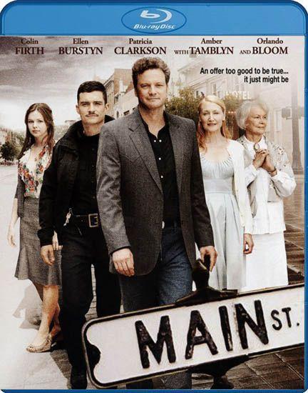 Главная улица / Main Street (2010/HDRip/1400Mb)
