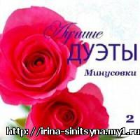 1302109326_duety2.jpg