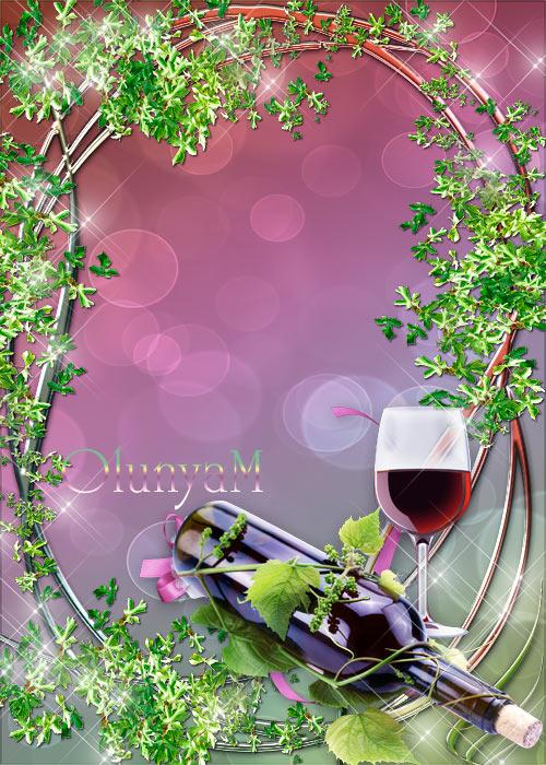 Мужская фоторамка - Бокал вина