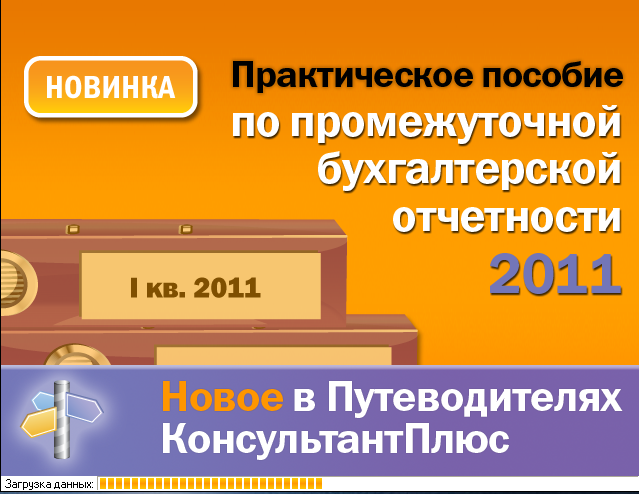 Информация о программе Разработчик ЗАО НПО ВМИ Тип Версия 16866 Год