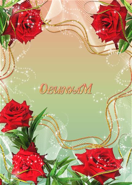 Женская рамка - Розы и золотые нити