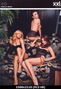 http://i3.imageban.ru/out/2011/05/07/c57fef8450ffa80cf7f02ba8789fcfa3.jpg