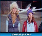 Как выйти замуж за миллиардера / Chalet Girl (2010/DVD5/DVDRip/1400Mb/700Mb)