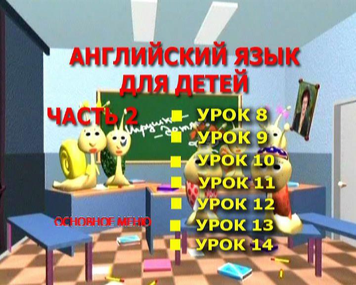 http://i3.imageban.ru/out/2011/05/14/2e65bfd0b6603aedefb2d43c4c7179c2.jpg