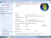 Windows 7 Ultimate SP1 с IE9 Fast Install 5.11 (Acronis Image)