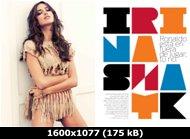 http://i3.imageban.ru/out/2011/05/21/e336d93d8af59f1ee7927a8402347e54.jpg