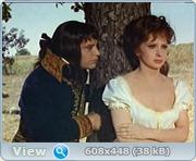 Имперская Венера / Venere imperiale (1963) DVDRip