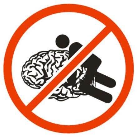 Не *** мозги))