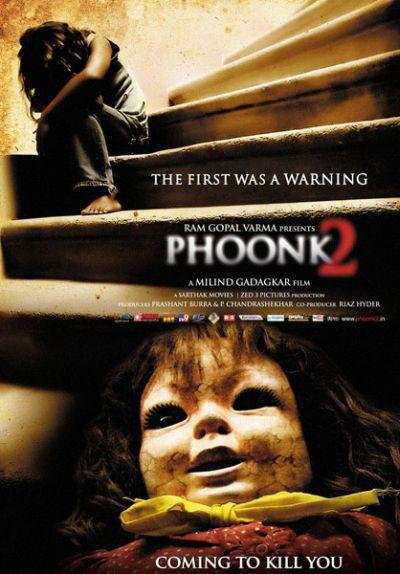 Функ 2 / Phoonk 2 (2010/DVDRip)