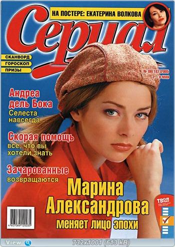 http://i3.imageban.ru/out/2011/05/31/02ded9aff85f7ee5846a50dec57b4df1.jpg
