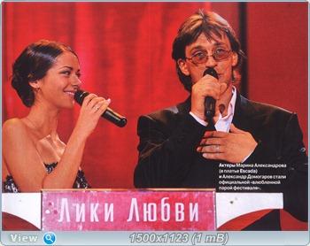 http://i3.imageban.ru/out/2011/05/31/094634cd820eca9e6848599825f9d166.jpg