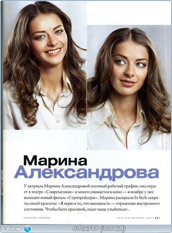 http://i3.imageban.ru/out/2011/05/31/158c8750fac397d4172d181054af9aea.jpg