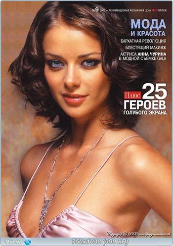 http://i3.imageban.ru/out/2011/05/31/714f570021391e533ce0f570e30ddb8b.jpg