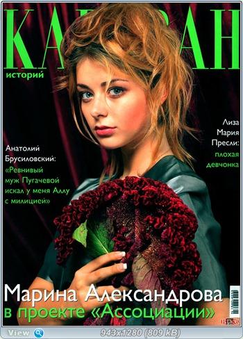http://i3.imageban.ru/out/2011/05/31/84f44861ef245471150895d4300e2fd9.jpg