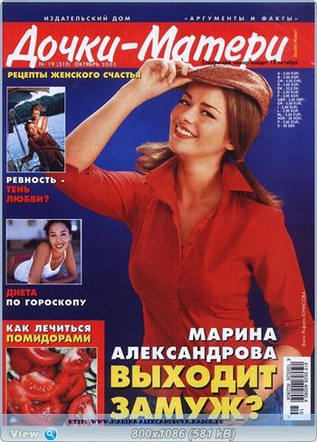 http://i3.imageban.ru/out/2011/05/31/904c1cd8f80107f6bc5b2616f7f6c828.jpg
