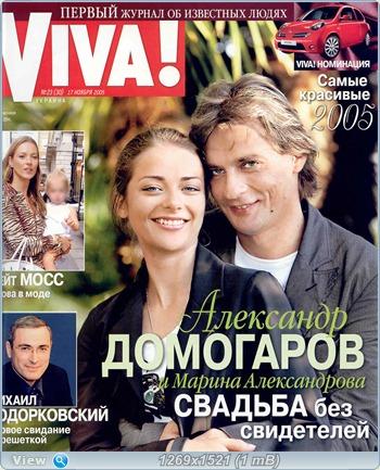 http://i3.imageban.ru/out/2011/05/31/9ffaf9627ddbfbc94cadd658828a758e.jpg