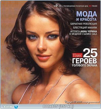 http://i3.imageban.ru/out/2011/05/31/a395c0280641b4cae811c465d56a182a.jpg