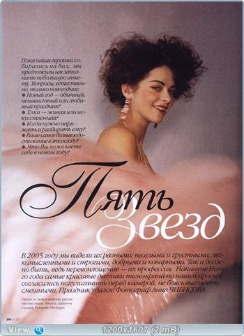 http://i3.imageban.ru/out/2011/05/31/b251b7fd9723f6e4ad99bb4607b64387.jpg