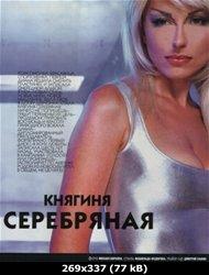 http://i3.imageban.ru/out/2011/06/12/d041a9991a0cbd42f788fa9fea9ad24b.jpg