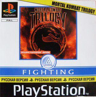 Mortal Kombat Trilogy (1996/RUS/PSone)