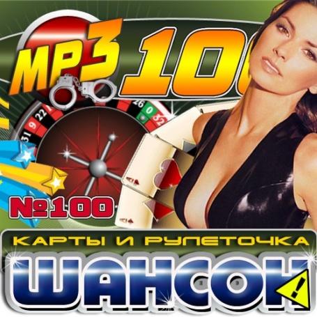 http://i3.imageban.ru/out/2011/06/18/949a00d7f4181757ce467404f0ed909d.jpg