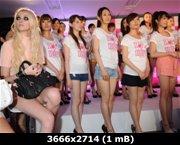 http://i3.imageban.ru/out/2011/06/20/0d21c6e5a3e8ddcbb1af7f4e5330a288.jpg
