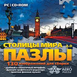 Пазлы 2.0. Столицы мира (2011/RUS)