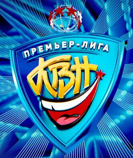 КВН - 2011. Премьер-лига. Новый сезон (2011/SATRip)